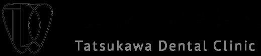 中通 辰川歯科医院 当院のプロフェッショナルなスタッフたちをご紹介します。